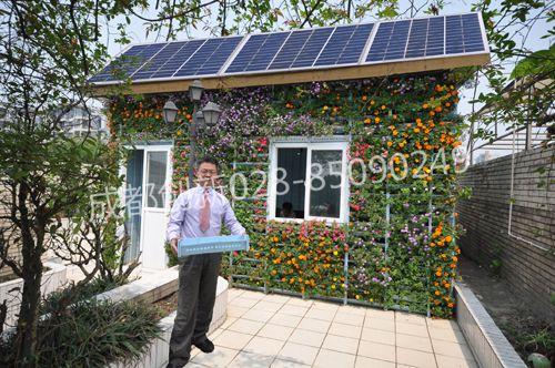 阳光生态房方案
